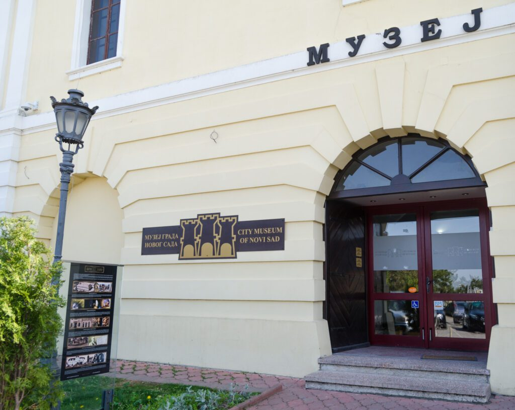 Museum of the city of Novi sad