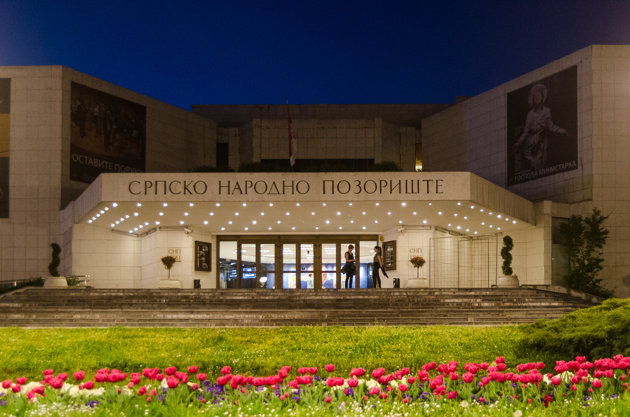 narodno pozoriste beograd mapa Srpsko narodno pozorište | I love Novi Sad narodno pozoriste beograd mapa