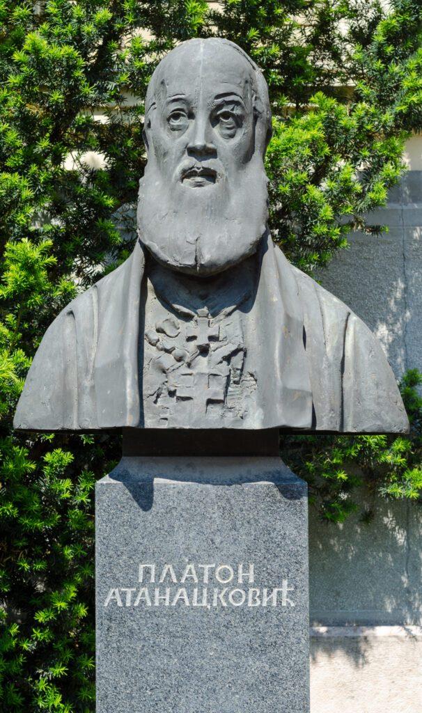 Bista Platona Atanackovića