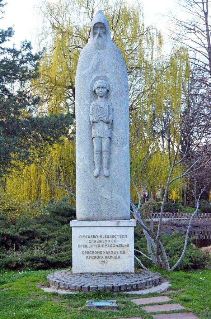 Figura Sergija Radonješkog