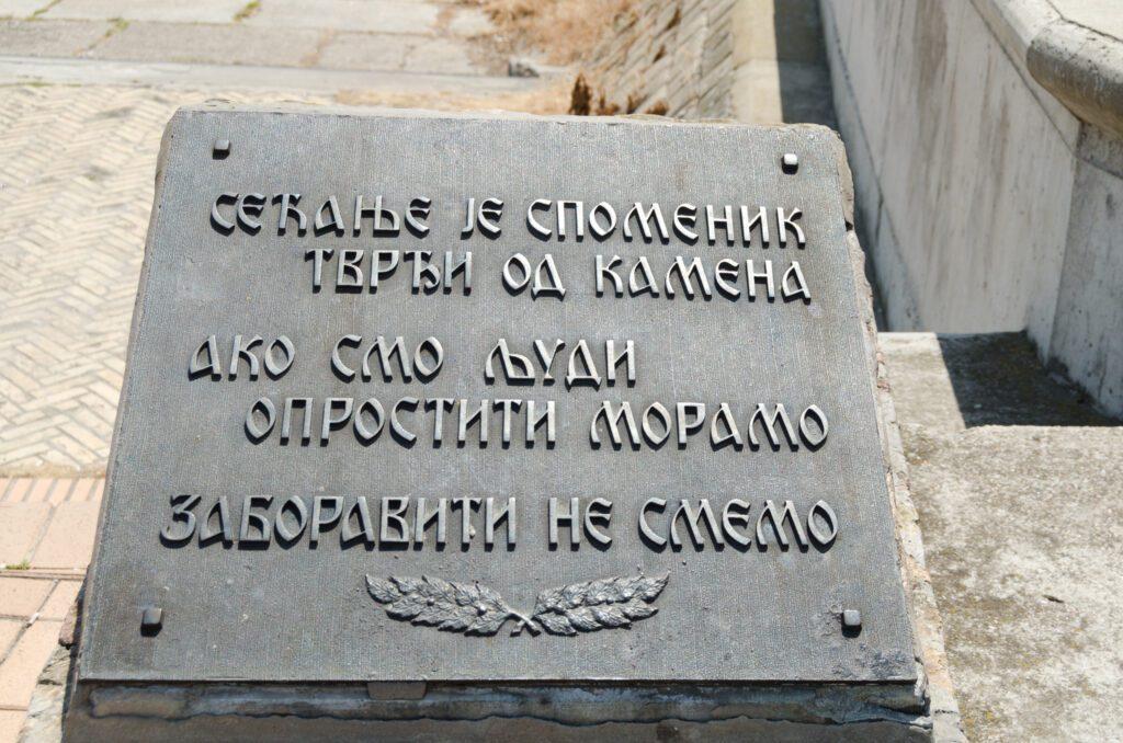 Spomenik Žrtvama Racije Tabla