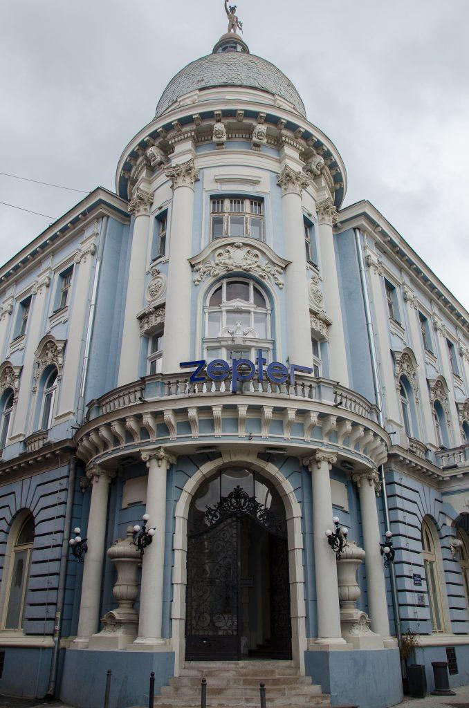 Zgrada centralnog kreditnog zavoda
